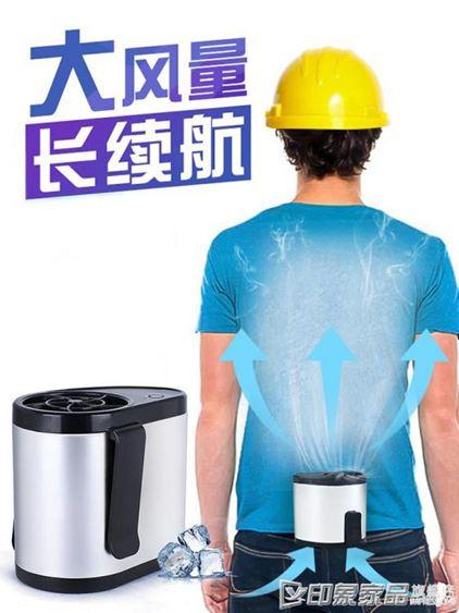 迷你小風扇便攜式隨身掛腰電風扇可充電usb小型空調戶外降溫網紅