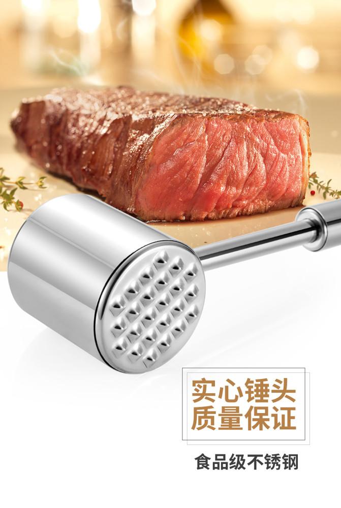 敲肉錘 不銹鋼鬆肉錘牛肉拍砸斷筋嫩肉鬆錘豬牛雞排敲打錘 全鋼實心家用