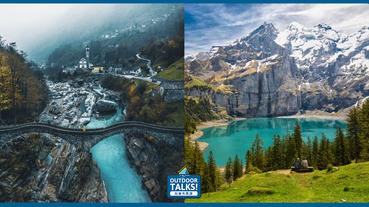 世界公園的大自然戶外教室瑞士最令人驚豔的景觀