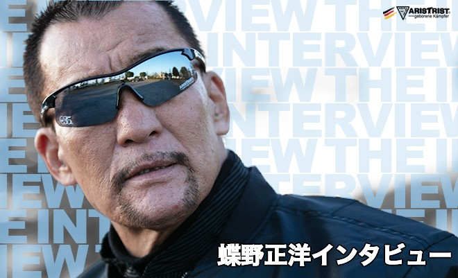 【THE INTERVIEW】平成を振り返る~時は来た!編~