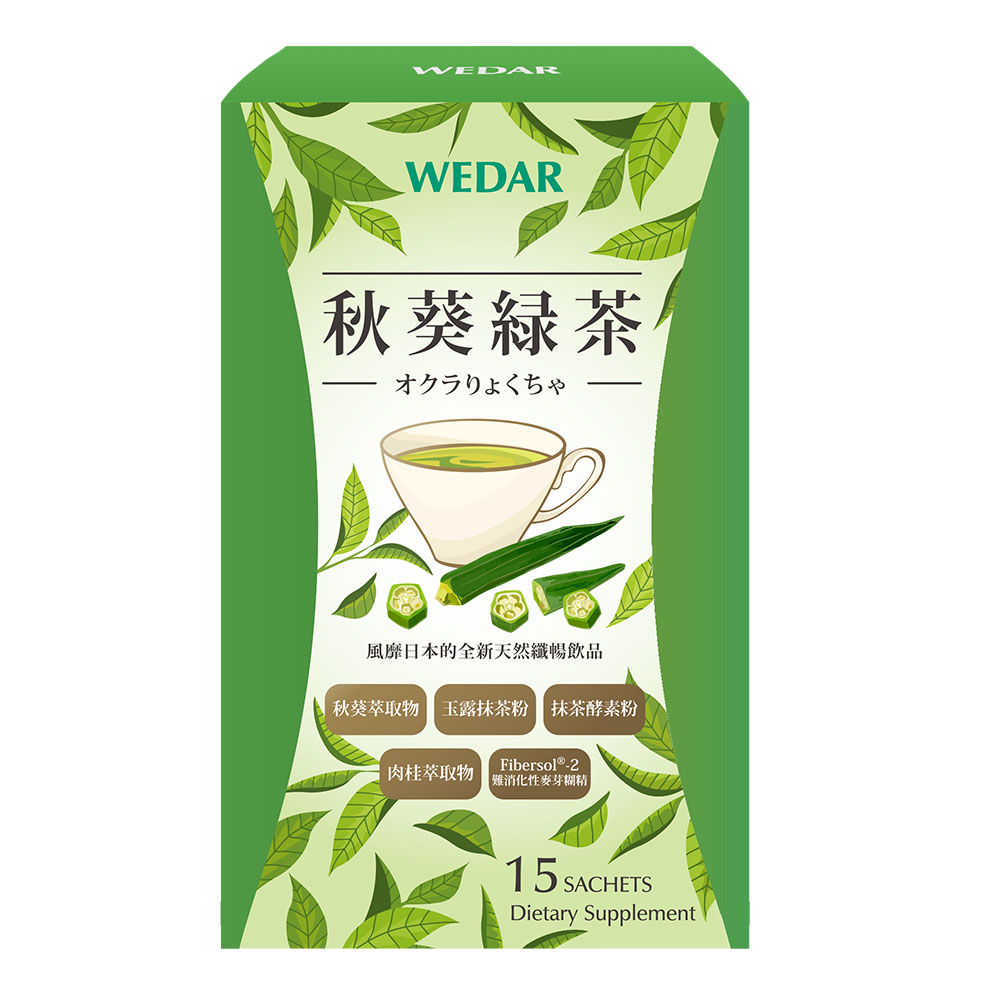 全新天然纖暢飲品,爽口好喝,濃郁抹茶香氣。補充膳食纖維,提升抗氧化能力,幫助循環代謝,使排便順暢。