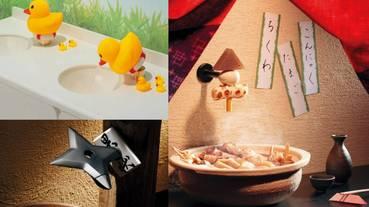 KAKUDAI 超奇妙水龍頭 5 選,有看過香蕉、關東煮水龍頭嗎?