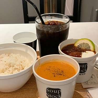 スープストックトーキョーカフェ Echika表参道店のundefinedに実際訪問訪問したユーザーunknownさんが新しく投稿した新着口コミの写真