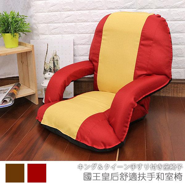 ●台灣製造 ●獨家連動式扶手 ●椅背可五段調整 ●底部專用抗刮墊片