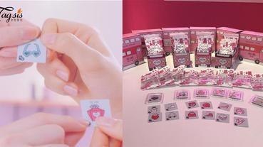 可以與朋友交換的化妝品?Shiseido推出為學生而設的低價化妝品系列,你又有興趣入手嗎~