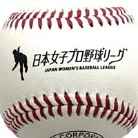 女子プロ野球リーグ
