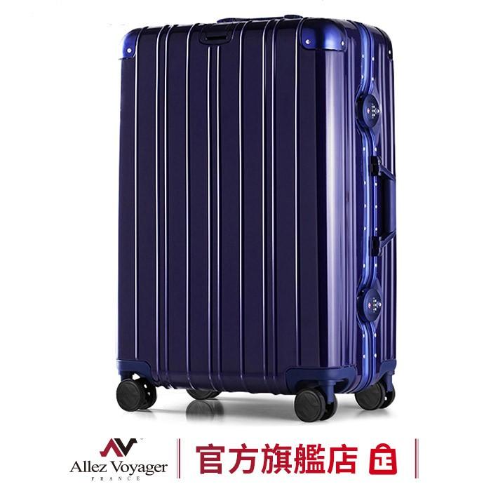 [現貨] 奧莉薇閣 26吋 29吋行李箱 無與倫比的美麗系列 PC鋁框海關鎖飛機輪 鋁框箱