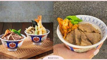 金子半之助×老乾杯推「日本和牛雙饗丼」!只要520元就能吃到A5和牛和迷你天丼