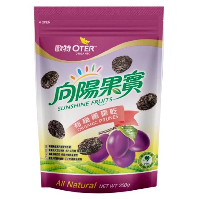 【OTER 歐特】有機黑棗乾3件組(200g/包)