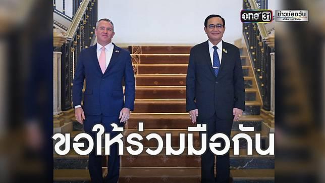 'บิ๊กตู่' ขอบคุณสหรัฐฯ มอบชุด PPE ให้ไทย ขอทั้ง 2 ฝ่ายร่วมมือกัน