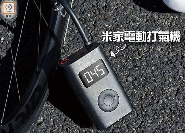 米家電動打氣機 行貨開賣(互聯網)