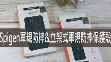 Spigen手機保護殼,iPhone 11/11Pro/11Pro Spigen Gauntlet軍規防摔 & Ultra Hybrid立架式軍規防摔保護殼