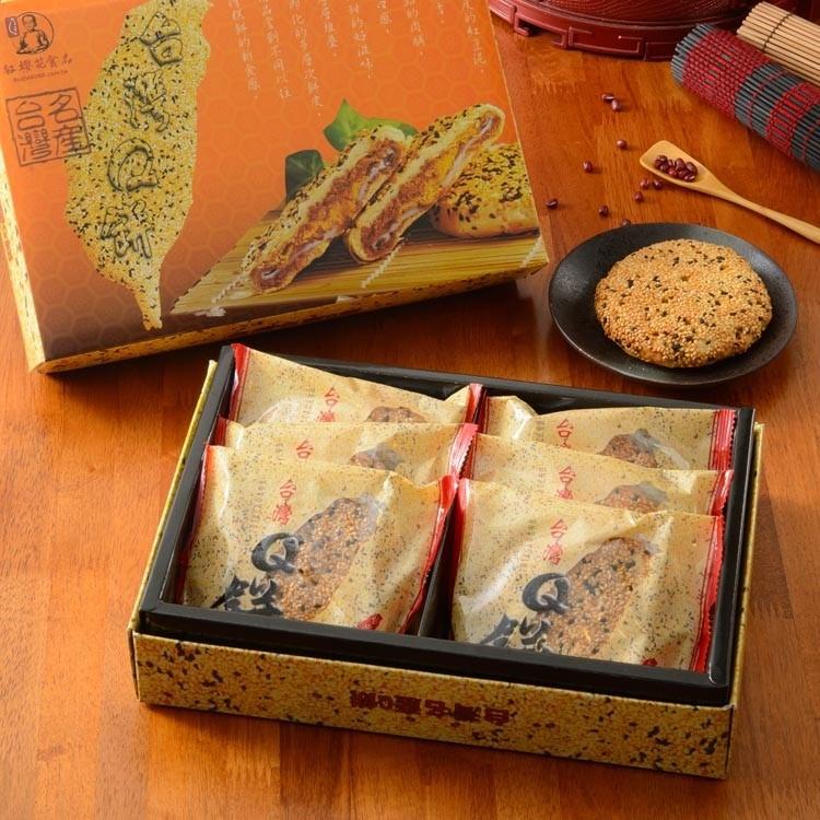 【紅櫻花】台灣Q餅禮盒 - 紅豆口味 (6入/盒)