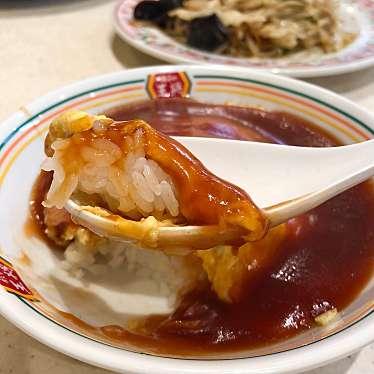 餃子の王将 三軒茶屋店のundefinedに実際訪問訪問したユーザーunknownさんが新しく投稿した新着口コミの写真