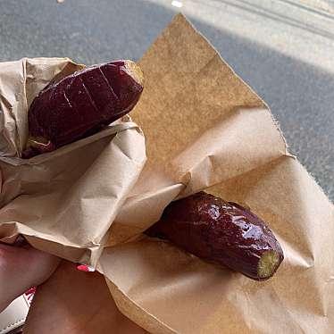 焼き芋専門店 芋やす 浅草店のundefinedに実際訪問訪問したユーザーunknownさんが新しく投稿した新着口コミの写真