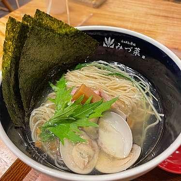 らぁめん 赤坂 みづ菜のundefinedに実際訪問訪問したユーザーunknownさんが新しく投稿した新着口コミの写真