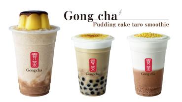 芋泥尬布丁新風味太強了!貢茶+統一布丁推新品「布丁蛋糕芋泥冰沙」Q彈綿密必喝!