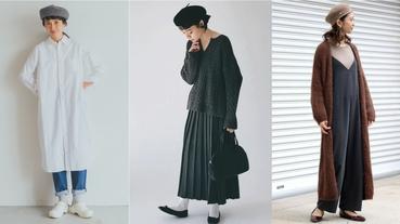 簡約優雅的法式印象!日常穿搭多一頂「貝蕾帽」很不一樣