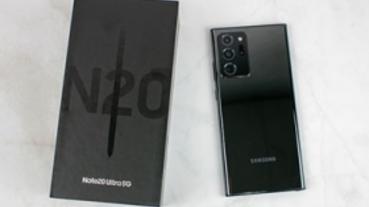 三星 Galaxy Note 20 Ultra 台灣市售版開箱分享