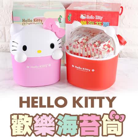 經典Hello Kitty造型歡樂筒,掀蓋式的特殊造型,在海苔食用完畢後,可收納各式小物或當小型垃圾桶使用,讓可愛的Hello kitty開心陪伴在有你的每一天!