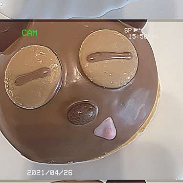 クリスピー・クリーム・ドーナツ 舞浜イクスピアリ店のundefinedに実際訪問訪問したユーザーunknownさんが新しく投稿した新着口コミの写真