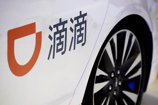 Why men and women can't use Didi's carpool service after 8pm
