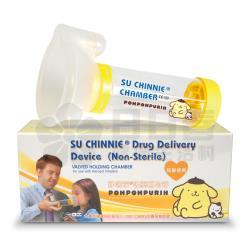 舒喘寧 吸藥輔助器 兒童使用 (布丁狗)