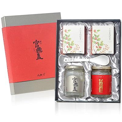 品御方 圓品燕窩禮盒(官燕盞350gx1瓶+品燕盞350gx1+紅棗枸杞茶10入x2盒)
