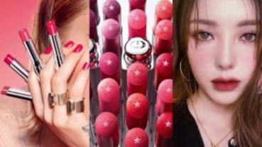 口紅中間有顆幸運星!化妝包中今年不能缺的人間最美溫柔奶茶色#740、#620終於報到