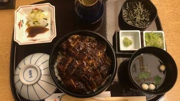 ひつまぶし名古屋備長美味鰻魚三吃