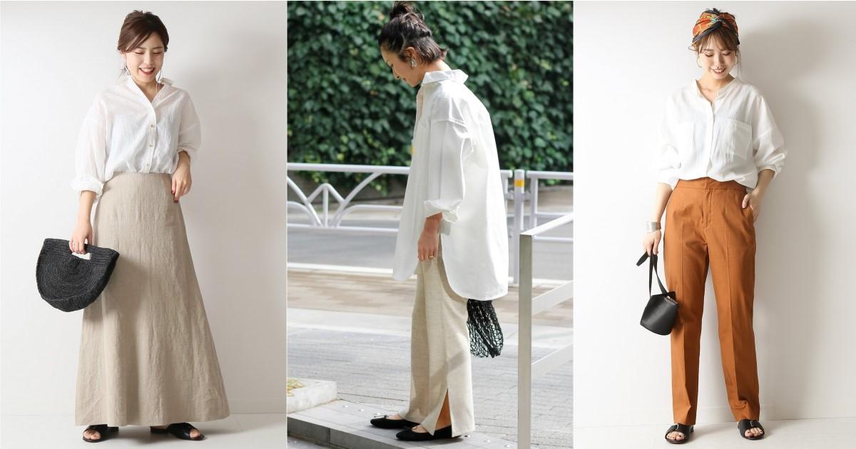 提問率超高的白襯衫穿搭!先參考日本女生百搭又實穿的造型技巧