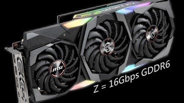 16Gbps GDDR6 讓頻寬激增 14.3%,MSI 推出 GeForce RTX 2080 Ti Gaming Z Trio