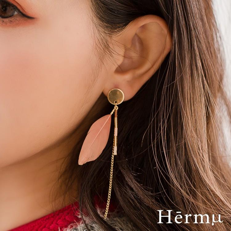 Hermu Accessories 天使串珠羽毛垂墜耳環(2色)-30249