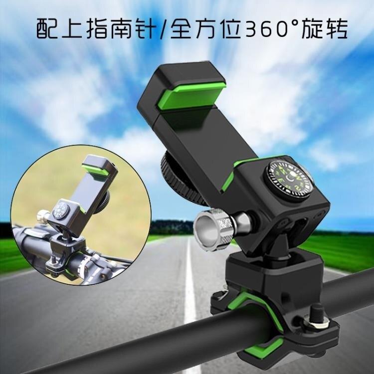 特賣手機支架 自行車手機支架山地車機車單車機車電動車支架通用導航支架