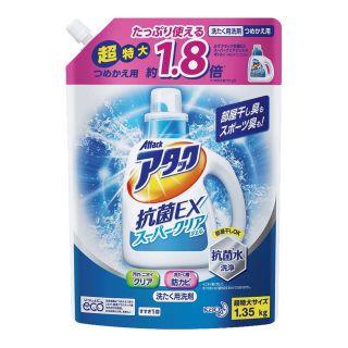 花王 アタック 抗菌EXスーパークリアジェル つめ替1.35kg