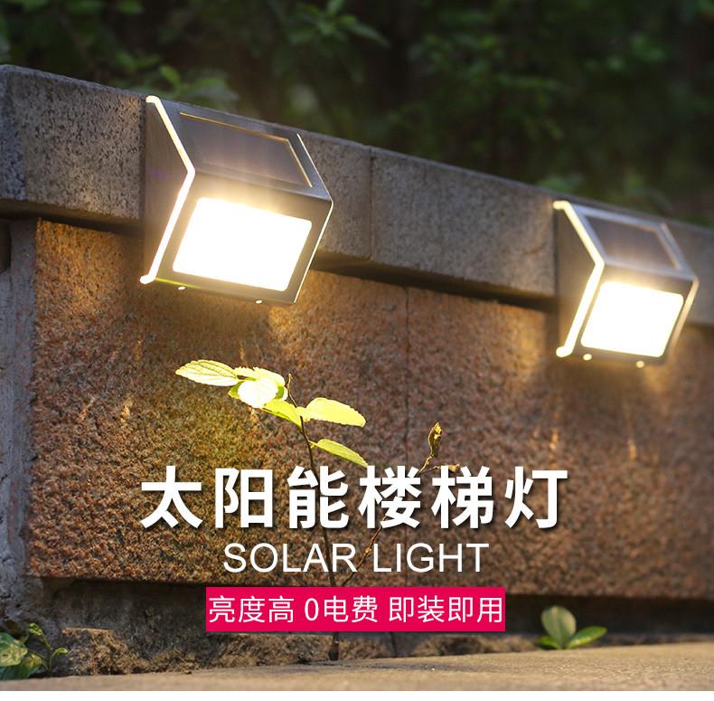 太陽能燈 太陽能燈 戶外庭院燈防水led樓梯燈景觀小壁燈光控花園裝飾小燈 mks阿薩布魯