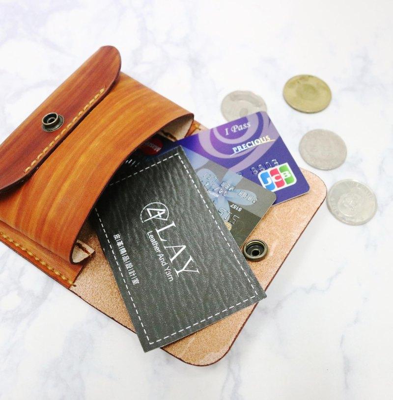 【多功能名片零錢包】 有厚度的名片夾,大疊名片也能收入 可以當小物包,也能放下零錢、鈔票