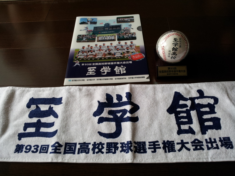 $吉田沙保里オフィシャルブログ「さおりフォルダ 夢追人」powered by Ameba-2011-08-28 11.54.21.jpg2011-08-28 11.54.21.jpg