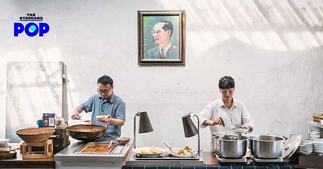 'แกงเวฬา' ร้านข้าวแกงที่เปลี่ยนเมนูไปทุกวัน และเชื่อว่าหนึ่งมื้ออาหารคือช่วงเวลาสำคัญ