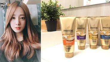 新年拯救「爛」髮質!PANTENE護髮好物,只需3分鐘就快速修護加鎖色,不論頭髮開叉、受損、打結,通通還原~