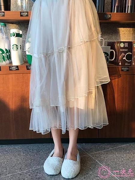春裝新款正韓中長款網紗仙女裙松緊高腰百褶裙網紅蛋糕半身裙女潮