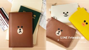LINE Friends x Fennec上市啦~呆萌熊大皮夾、厚唇莎莉包必收,質感、可愛一次擁有!