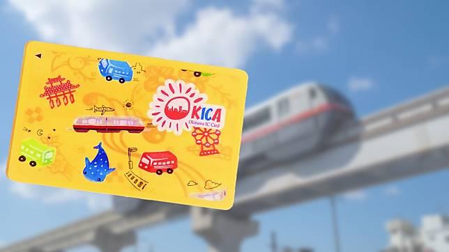 แนะนำตัวช่วย! เดินทางในโอกินาว่าฉบับไม่ง้อรถ: บัตร Okica บัตรไปไหนก็ได้