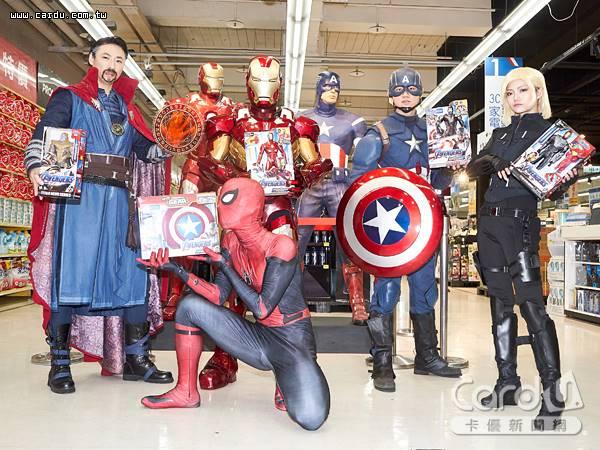 《復仇者聯盟:終局之戰》將於4月24日上映,零售通路搭上風潮開賣相關玩具、用品(圖/家樂福 提供)