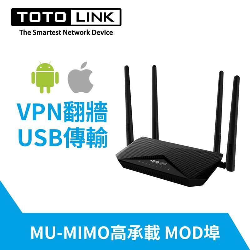 3年保固1年故障換新產品資訊產品型號 A3002MU中文名稱 AC1200 Giga無線路由器英文名稱 AC1200 Wireless Dual Band Gigabit RouterNCC認證 CC