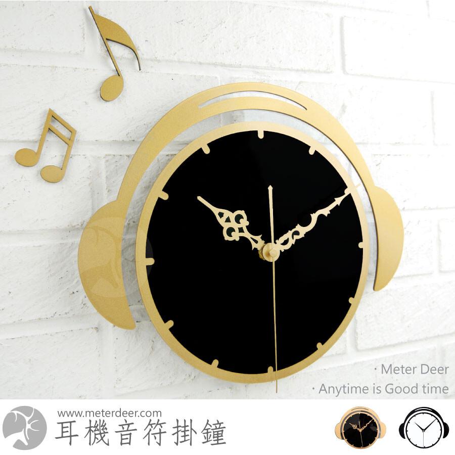 時尚簡約流行音樂風格掛鐘 台灣超靜音機芯耳機刻度配色款三層壓克力立體創意造型時鐘 居家商空-米鹿家居