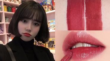韓國補貨補到抓狂的「水光潤唇釉」!價錢竟然只要專櫃 3/1 ?