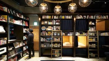 打開儲物櫃後,就見到書本的世界