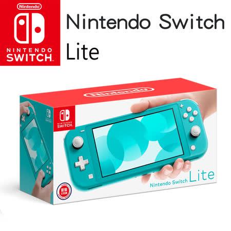 任天堂 Nintendo Switch Lite藍