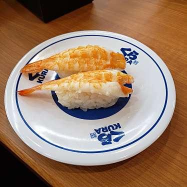 くら寿司 横浜荏田店のundefinedに実際訪問訪問したユーザーunknownさんが新しく投稿した新着口コミの写真